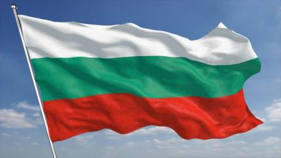 To obtain a visa to Russia for citizens of Bulgaria